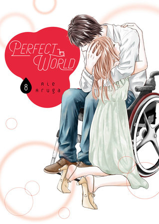 Perfect World 8