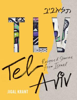 TLV - Author Jigal Krant