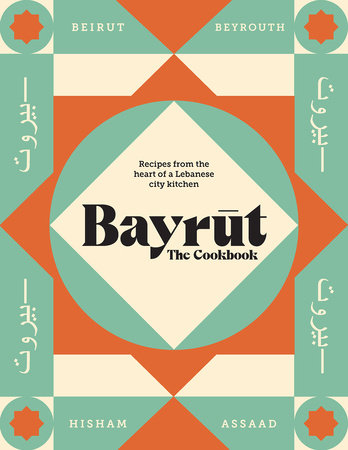 Bayrut: The Cookbook
